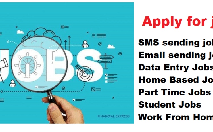 sms sending job recruitment